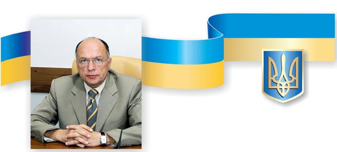 Ю.С. Сербін