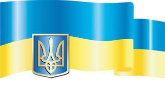 Прапор і герб України