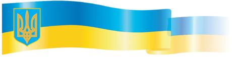 Прапор, герб
