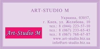 ART-STUDIO M, ИВЕНТ АГЕНТСТВО