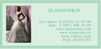 SLANOVSKIY