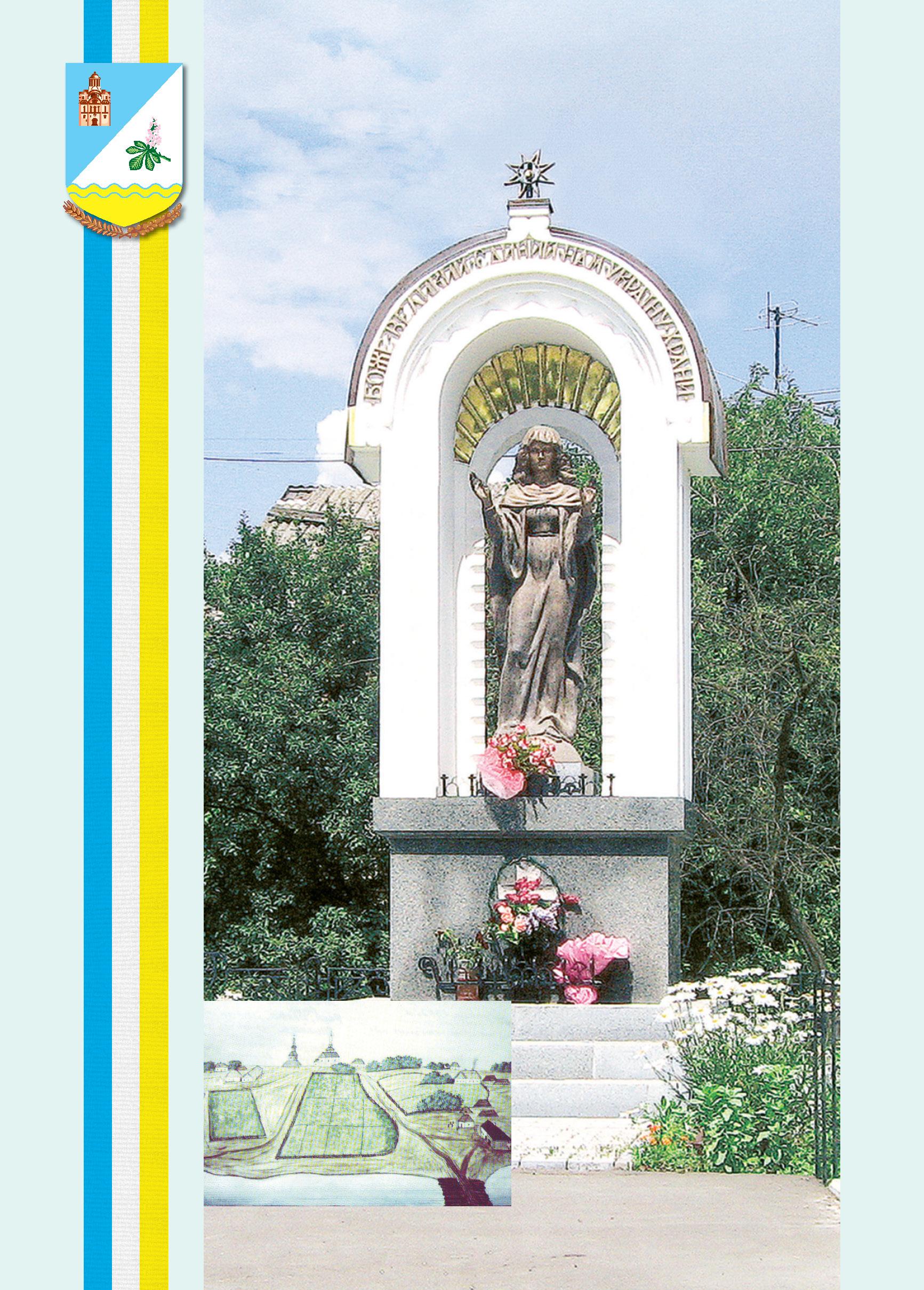 Дмитрівська сільська рада