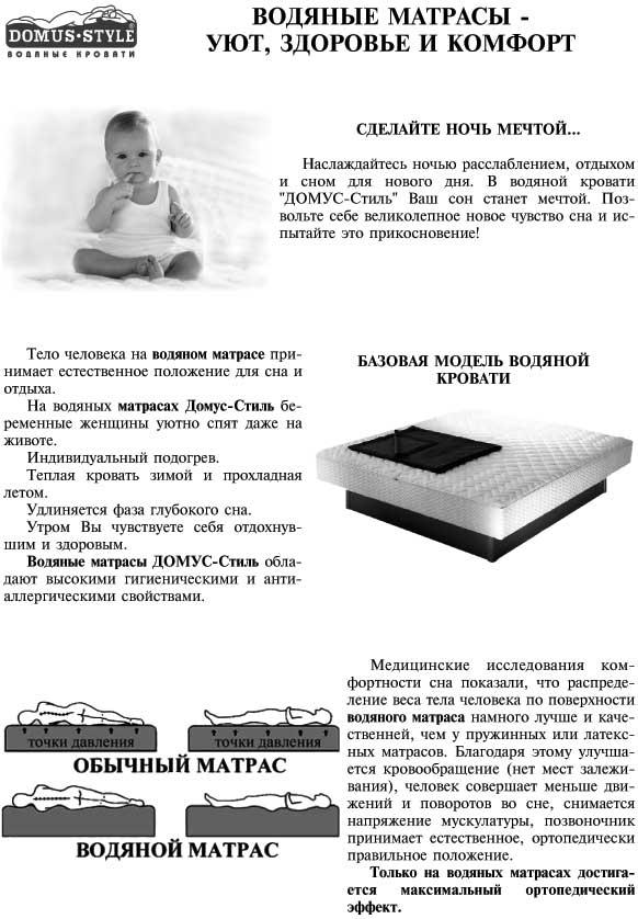 ДОМУС-СТИЛЬ