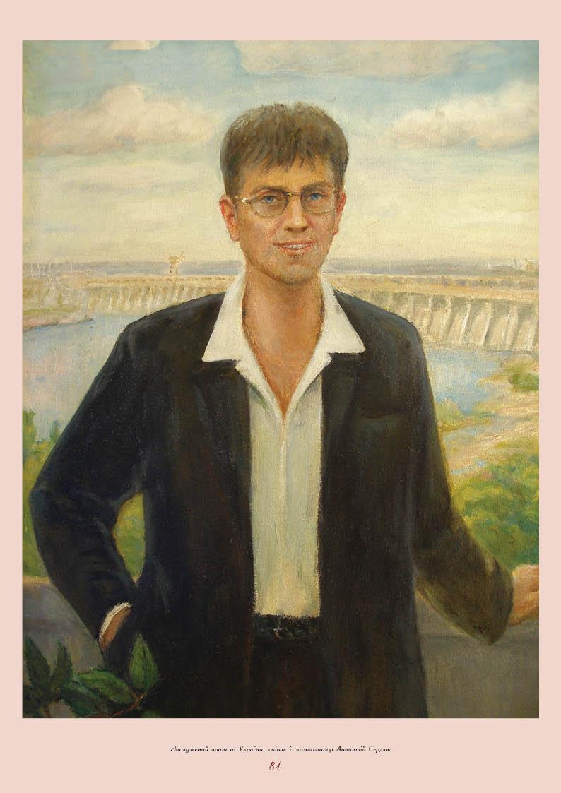 Борис Єгоров