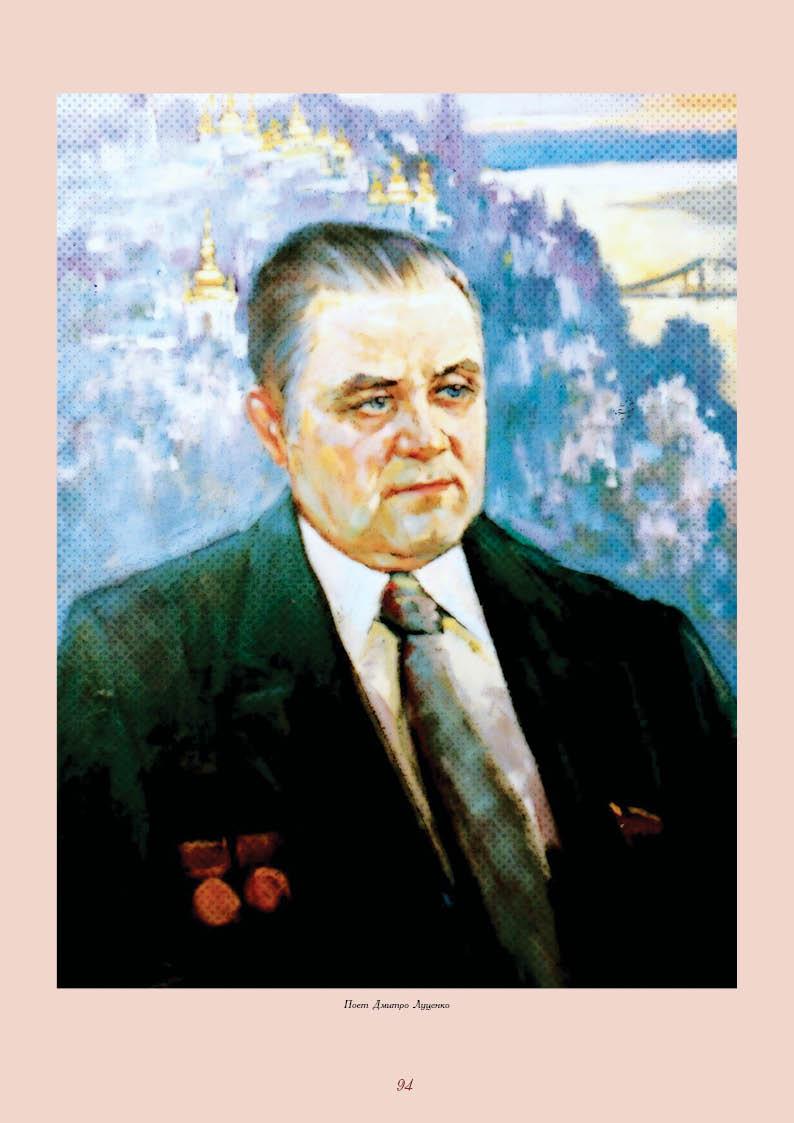 Костянтин Чепіга