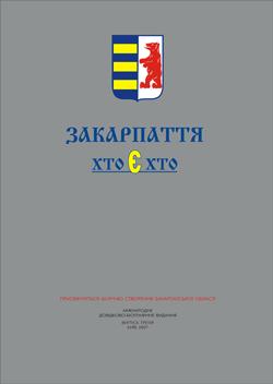 відкрити книгу в форматі PDF