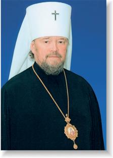 Митрополит Лазарь