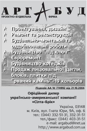 АРГАБУД