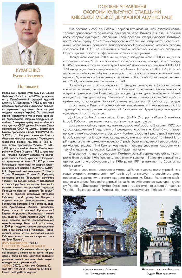 Дневник olgasav liveinternet - российский сервис онлайн