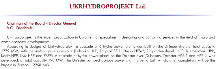 UKRHYDROPROJEKT LTD